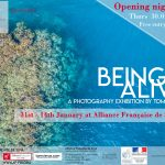 BEING ALIVE | Photo Exhibition in Suva